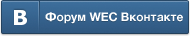 Федеральная миграционная служба - база данных для дураков - Форумы Wec